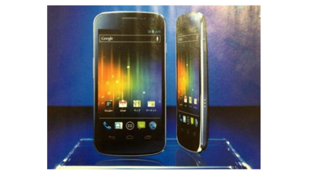Samsung Galaxy Nexus se deja ver antes de tiempo