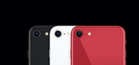El nuevo iPhone SE (2020) permite tomar fotos en modo retrato con su cámara delantera