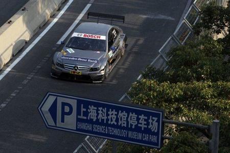 El DTM cancela su cita en China