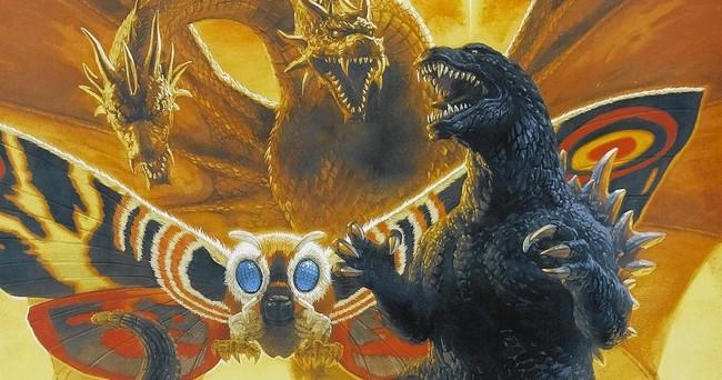 Godzilla 2 Clasico