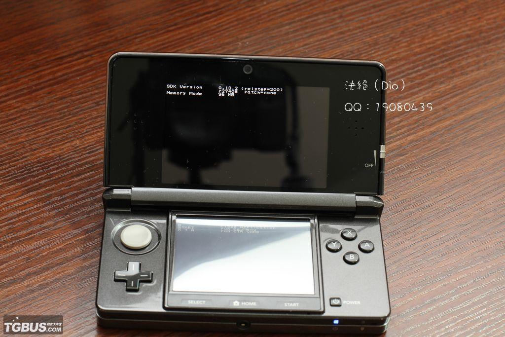 Foto de Nintendo 3DS, filtración (9/10)