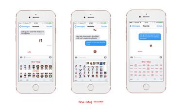 ¿Es este el fin del sexismo en los Emoji?
