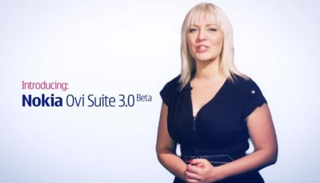 Ovi Suite 3.0 disponible en Nokia Beta Labs