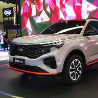 KIA Sportage Ace, la nueva generación para China nos adelanta lo que podríamos ver en el Sportage de América