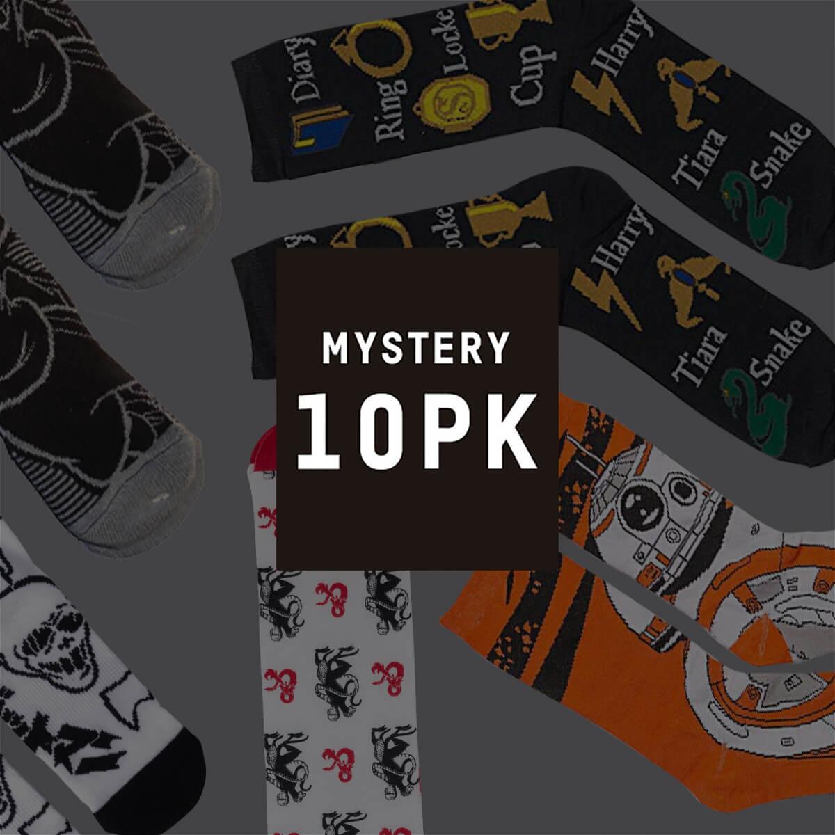 Pack 10 calcetines misteriosos