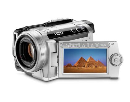 Canon HG10, AVCHD en un disco duro de 40 GB