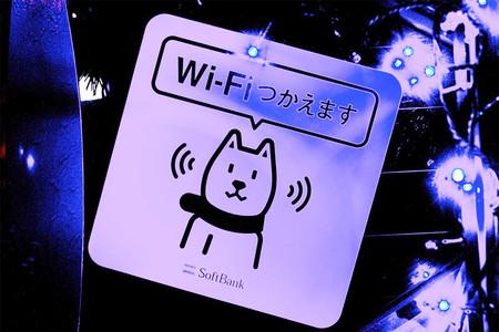 Así es Vision Fund, el enorme fondo de inversión japonés que está inflando la burbuja tecnológica