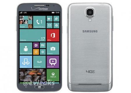 Samsung ATIV SE, así será el nuevo Windows Phone de los surcoreanos