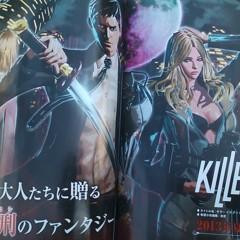 Foto 3 de 6 de la galería killer-is-dead-16-01-2013 en Vida Extra