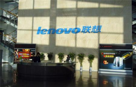 Lenovo presenta buenos resultados, pero advierte sobre sus futuros trimestres