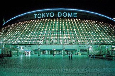 Bicicletas eléctricas generarán electricidad para el Tokio Dome