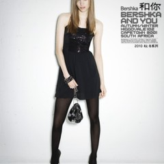 Foto 8 de 11 de la galería los-vestidos-de-bershka-para-esta-navidad en Trendencias