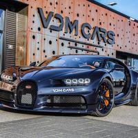 ¡Este Bugatti Chiron está a la venta con una opción de 9 millones de pesos! (Spoiler: No lleva aguacate)