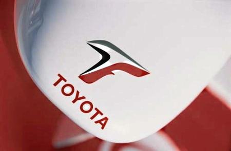 Toyota desmiente posibles rumores de su marcha