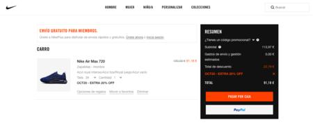 Nikepromo