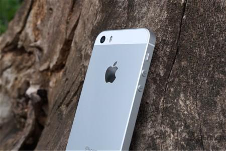 Iphone Se Analisis 15
