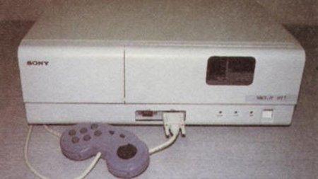 El kit de desarrollo original de PSX era así de rudimentario