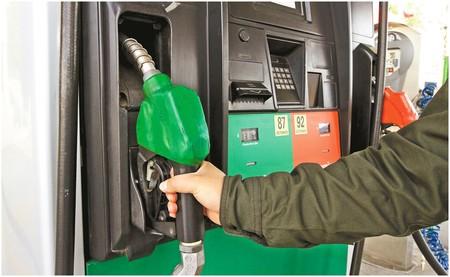 Nuevo Impuesto A La Gasolina Mexico 2021 4