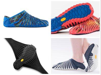 Vibram Furoshiki: la zapatilla minimalista de inspiración japonesa que te sorprenderá