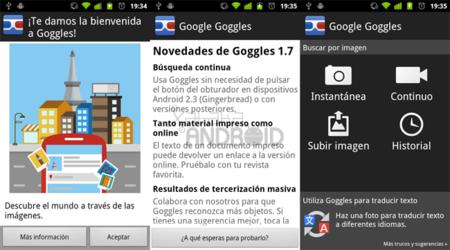 Google Goggles 1.7, ahora nueva interfaz, en español y búsqueda continua