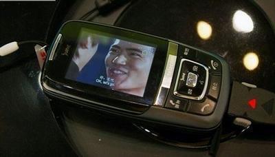 Samsung SCH-B360, otro teléfono móvil con televisión
