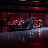 Lamborghini Aventador S por Yohji Yamamoto, el superdeportivo que estabas esperando si lo tuyo es no pasar desapercibido