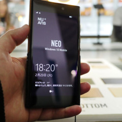 nuans-neo-el-windows-phone-mas-bonito-que-puedes-encontrar