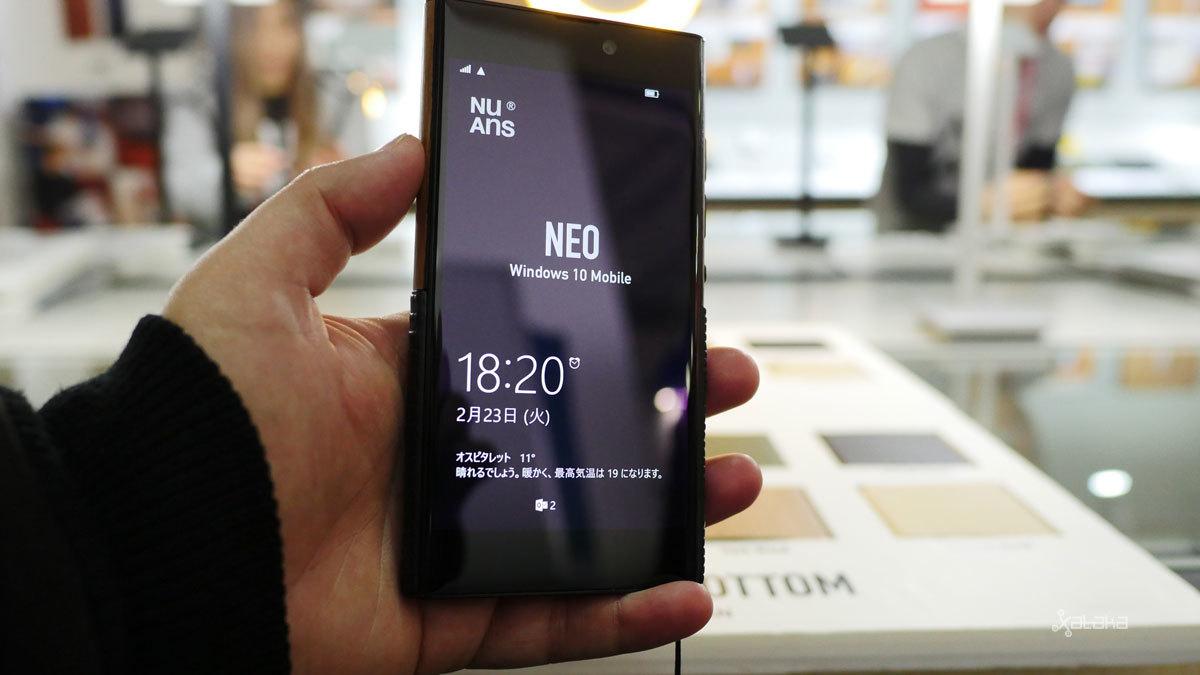 NuAns Neo, el Windows Phone más bonito que puedes encontrar