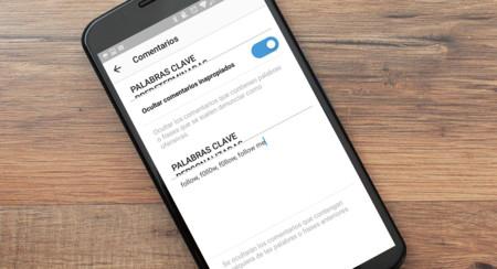Así puedes filtrar los comentarios basura, insultos y trolls de tu Instagram en Android