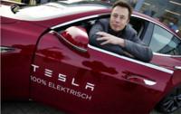 Tesla prepara un nuevo producto, y no tiene nada que ver con coches