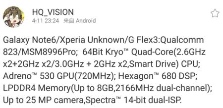 Filtración Galaxy Note 6 con Snapdragon 823 y 8 GB de RAM