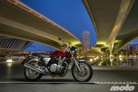 Honda CB1100, prueba (características y curiosidades)
