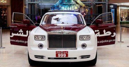 Abu Dhabi Phantom 2