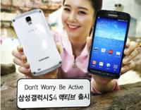 Samsung Galaxy S4 Active llega por fin en su versión vitaminada