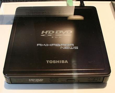 Unidad externa HD DVD de Toshiba