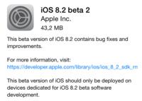 La segunda beta de iOS 8.2 ya está disponible para los desarrolladores