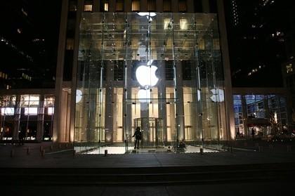 Bonito set de imágenes de la Apple Store en la Quinta Avenida