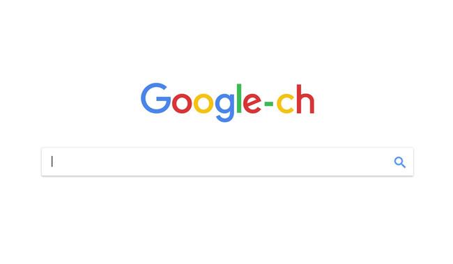 Aparece una copia de Google china, avivando los rumores del regreso al país