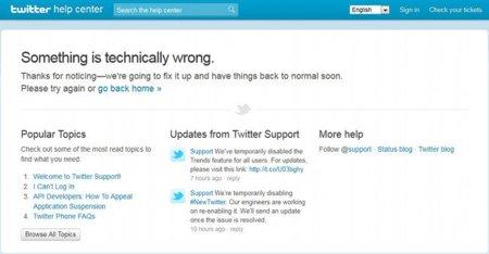 Twitter renueva su aspecto... en teoría, porque no funciona