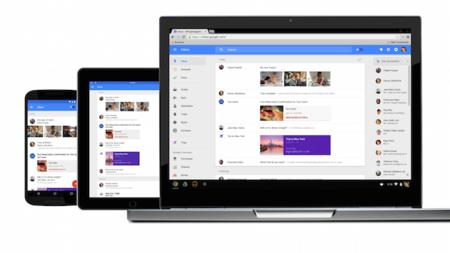 Inbox, la prometedora aplicación de correo de Google ya está disponible para cualquier usuario