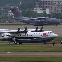 Del tamaño de un Boeing 737, el AG600 Kunlong es el hidroavión más grande del mundo: así ha sido su primer vuelo en el agua