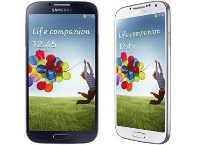 Samsung Galaxy S4 en España: sólo la versión Qualcomm con LTE