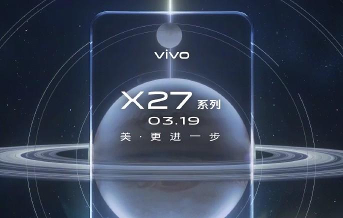 El Vivo X27 se filtra por completo, y promete ser toda una bestia competitiva