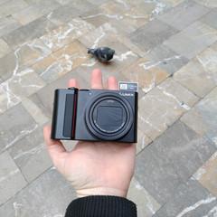 Foto 17 de 22 de la galería zte-axon-m-fotografias en Xataka