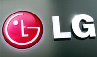 LG L35 se prepara para atacar la gama baja