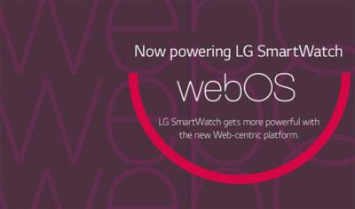 LG prepara un reloj inteligente con webOS, ¿dudas respecto a Android Wear?