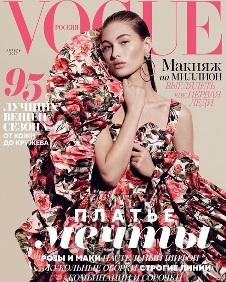 Vogue Rusia: Grace Elizabeth