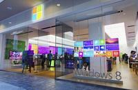 Microsoft abriría una tienda muy cerca de la Apple Store de Quinta Avenida