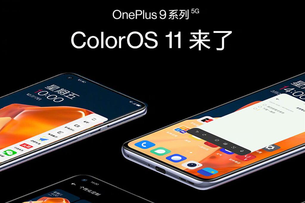OnePlus cambia HydrogenOS por ColorOS en China