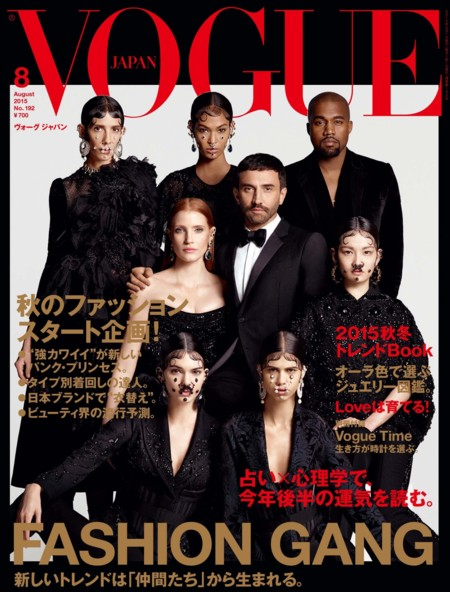 Vogue Japan August 2015 Cover Givenchy Riccardo Tisci Kanye West E1434989205898